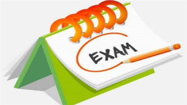 November Exams Timetable